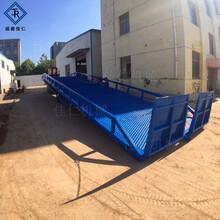移动式液压登车桥固定登车桥叉车过桥集装箱装卸货平台