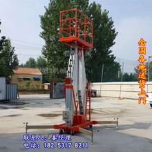 铝合金升降平台液压提升机高空维修梯车间厂房维修设备