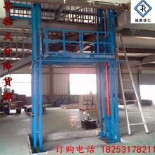 导轨式升降货梯车间厂房提升机货物举升机大型汽车举升机