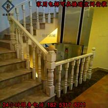 家用电梯别墅电梯复式阁楼升降机电动液压升降平台