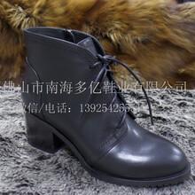 女鞋廠家貨源、多億鞋業女鞋加工廠女鞋批發圖片