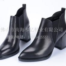 中高端女鞋厂家直销批发、时尚女鞋工厂货源