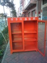 生产定做消防器材柜/紧急器材柜/消防工具柜图片
