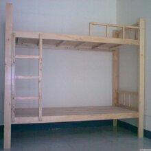 深圳供应学生松木床/幼儿园双层午托实木床/家用单层实木床图片