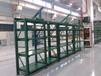 广州有模具货架现货供应/深圳有定做各类仓储货架厂家