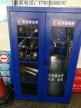 深圳厂家有警务装备柜/不绣钢单警装备柜/j警务器材柜现货特价批发