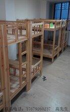 定做各类双层学生实木床儿童午托床各类尺寸可以来图定做图片