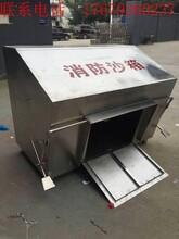 深圳厂家专业订做不锈钢消防沙箱仓库防火脚踏式消防沙箱加油站消防沙箱图片