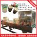 伊佳诺气动式椰果自动灌液体灌装封口机自动加椰果奶茶灌装封口机