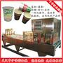 伊佳诺气动式椰果自动灌液体灌装封口机自动加椰果奶茶灌装封口机图片