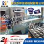 武汉伊佳诺供应优质塑料盒装月饼铝箔膜封口机盒装月饼自动封口机图片