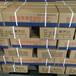 聊城施工縫止水用遇水膨脹止水膠雙組份聚硫密封膠生產廠家