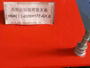 湖州HDR隔震支座按圖紙生產環境保護區用高阻尼隔震支座