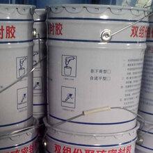金华污水处理厂用止水密封胶、建筑用防水密封胶图片