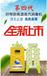 家用消毒机商用消毒机碗筷消毒机筷子消毒机