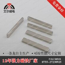 廠家直銷稀土釹鐵硼強力磁鐵磁鋼耐高溫強磁