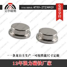 黑色磁钢磁铁黑色环氧树脂钕铁硼滚镀环氧磁钢磁性材料