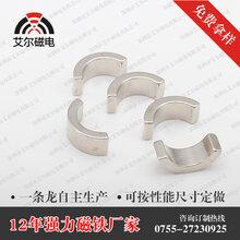 鐵氧體軟磁材料天線磁鐵(圖)磁鋼磁條強力磁鐵