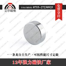 102圆形磁铁钕铁硼强力磁铁大厂品质N35磁铁