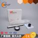 供应直通型灌胶防水接线盒电缆接头接线CR-Z1电工电气产品