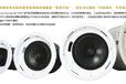 中国总代,PEAVEYPHR410,PHR630,PHR860吸顶音响天花喇叭