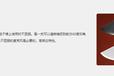 中国总代,PEAVEYPSM-3界面麦克风