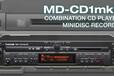 日本泰思康姆TASCAMMD-CD1MD刻录+CD播放一体机