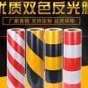 山東泰華科電線桿反光防撞警示貼生產廠家