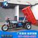 电动载重一吨液压自卸电动三轮车养殖场自卸专用电动三轮车厂家