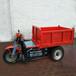 鑫业电瓶翻斗工程自卸电动三轮车环卫自卸拉垃圾电动三轮车安全性能好