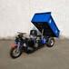 鑫业蓄电池方向盘三轮电瓶车1吨1.5吨电动自卸车混泥土工地专用