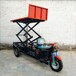 新能源工地电动升降平板车砖厂电动出窑车平板电动车价格