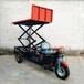 厂家直销深圳电动升降平板车液压升降电动平板车冷库电动车三轮