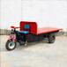 廠家直銷三輪平板車大三輪電動平板車載重2噸電瓶搬運車平板