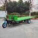 廠家直銷電動平板車3.8米長電動載貨三輪車化工廠搬運平板車