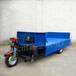 廠家直銷電動平板車電動三輪平板拉貨車定制各種低速電動搬運車