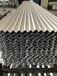 南京铝材厂专业生产铝合金角件铝合金热挤压型材厂家直销开模定制