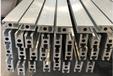 南京铝合金挤压厂生产2550异型材阳极氧化抗氧化防静电铝型材