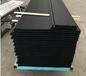 南京铝材厂生产3540光伏太阳能边框黑色阳极氧化抗氧化防静电型材