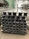 厂家直销可定制各种工业铝型材铝合金材料异形方管方通制品
