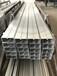南京鸿发有色专业生产铝合金型材各种异形截面开模定制价格优惠