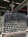 铝合金圆管加工铝圆管异型管材材开模定做工业铝型材加工