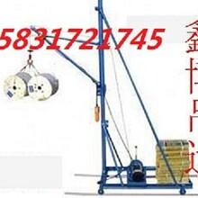 楼房小型吊运机便携式小型吊机微型小吊机家庭小型吊机便携式吊机