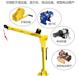 電動絞盤小吊機農用三輪車吊運機旋臂式小型吊機