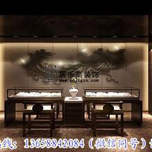 2018昆明珠宝店装修案例效果图居乐高教你如何打造高端店铺