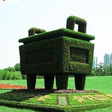 仿真绿雕宝马香车立体绿雕定制