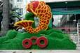 成都绿雕造型工艺定制,成都绿雕造型工艺品