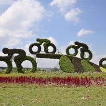 成都绿雕造型工艺、园林绿雕造型定制图片