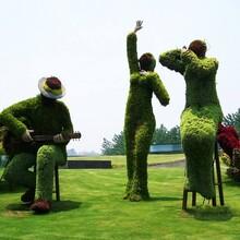 绿雕制作厂绿雕造型定制成都绿雕制作图片
