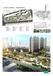 园林规划设计、成都千蜀园林绿化公司承接规划项目
